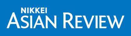 Nikkei Asian Review Logo