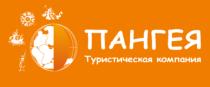 Pangeya Logo