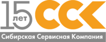 Sibserv Logo