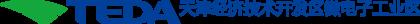 Tianjin Economic Technological Development Area Logo