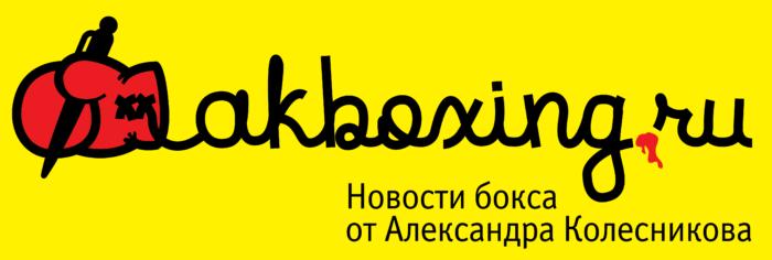 Akboxing Logo