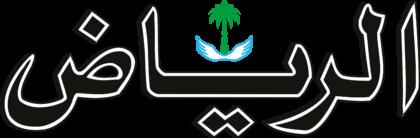 Al Riyad Newspaper Logo