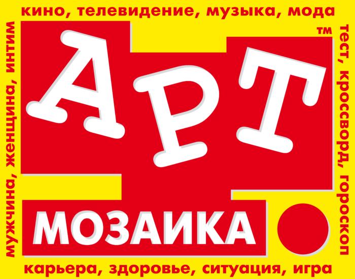 Art Mosaic Newspaper Logo