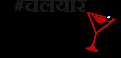 Chal Yaar 4 Baar Logo