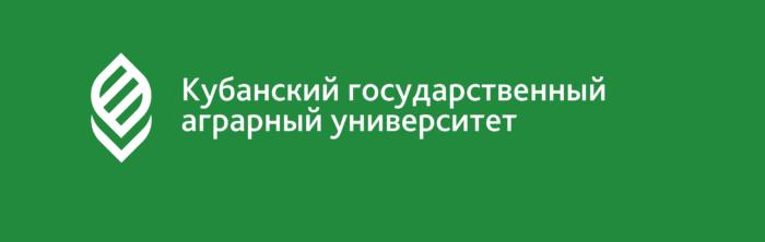 Kuban State Agrarian University Logo ru