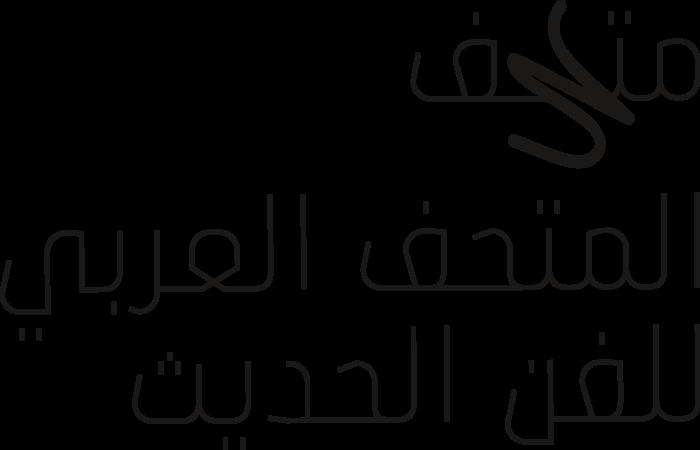 Mathaf Logo