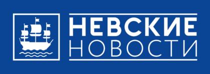 Nevnov Logo white text