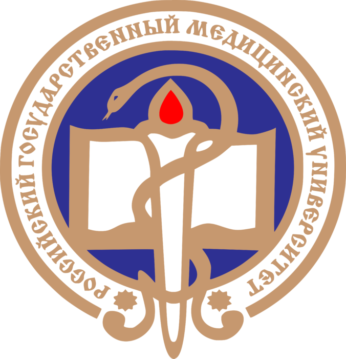 Russian National Research Medical University Logo old