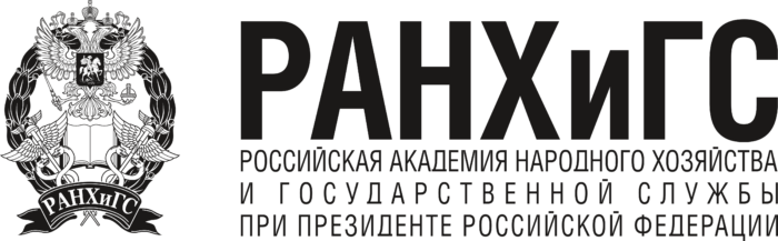 Russian Presidential Academy of National Economy and Public Administration Logo