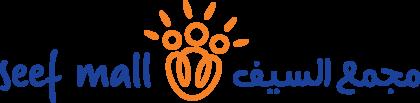 Seef Mall Logo horizontally