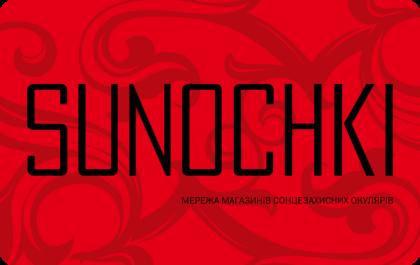 Sunochki Logo
