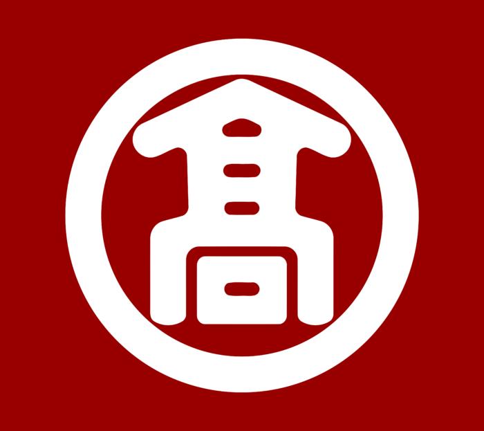 Takashimaya Logo red background