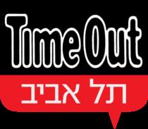Time Out Tel Aviv Logo