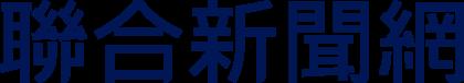 United Daily News Logo