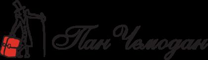 Pan Chemodan Logo