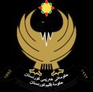Coat of Arms of Kurdistan