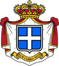 Coat of Arms of the Principality of Seborga