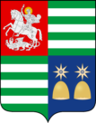 Coat of arms of Abkhazia