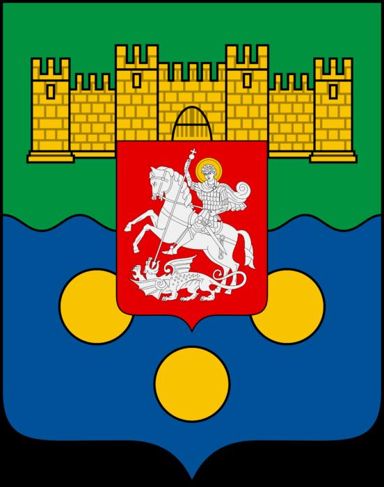 Coat of arms of Adjara