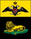 Coat of arms of Bendery