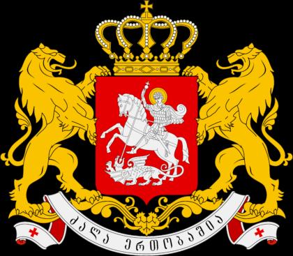 Coat of arms of Georgia
