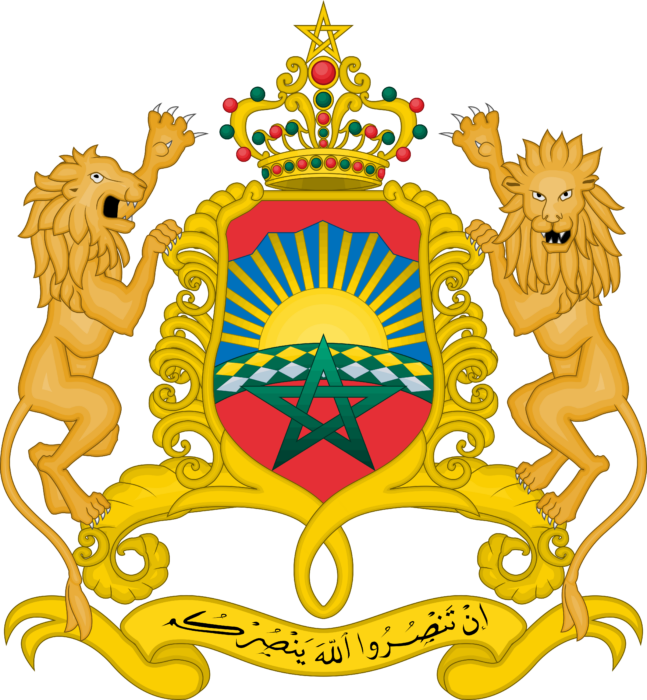Coat of arms of Morocco