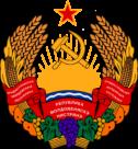 Coat of arms of Pridnestrovian Moldavian Republic