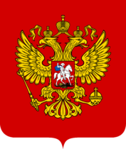 Coat of arms of Russia