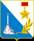 Coat of arms of Sevastopol