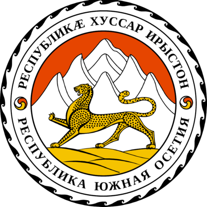 Coat of arms of South Ossetia