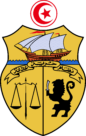 Coat of arms of Tunisia