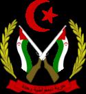 Coat of arms of the Sahrawi Arab Democratic Republic