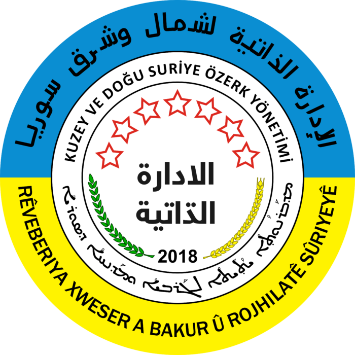 Emblem of Autonomous Administration of North and East Syria