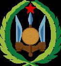 Emblem of Djibouti