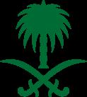 Emblem of Saudi Arabia