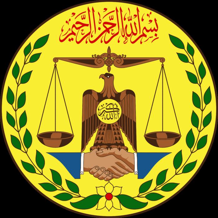 Emblem of Somaliland