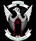 Emblem of Sudan