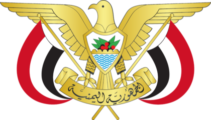 Emblem of Yemen