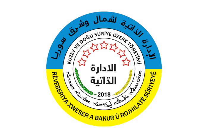 Flag of Autonomous Administration of North and East Syria