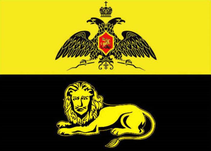 Flag of Bendery