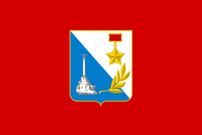 Flag of Sevastopol