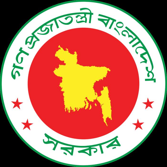 Government Seal of Bangladesh