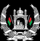 National emblem of Afghanistan