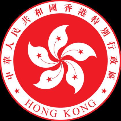 Regional Emblem of Hong Kong