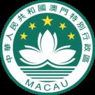 Regional Emblem of Macau