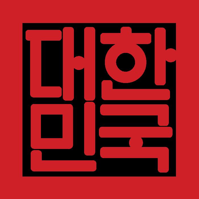 Seal of South Korea