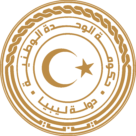 Seal of the Government of Libya